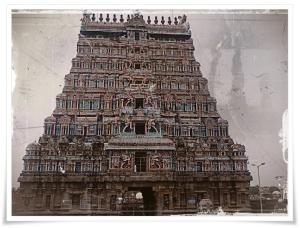 Natraja Temple