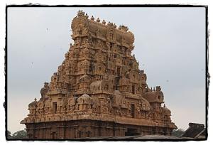 Brihadisavara Temple