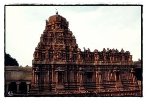 Chandakasvara Subshrine