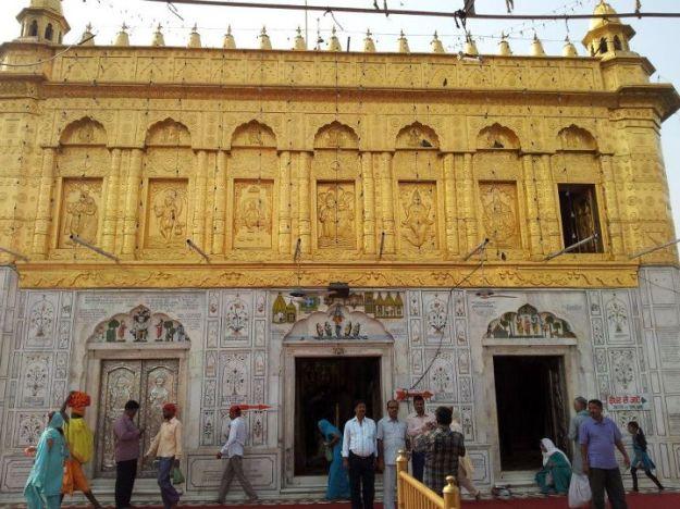 Durgiani Temple - Amritsar