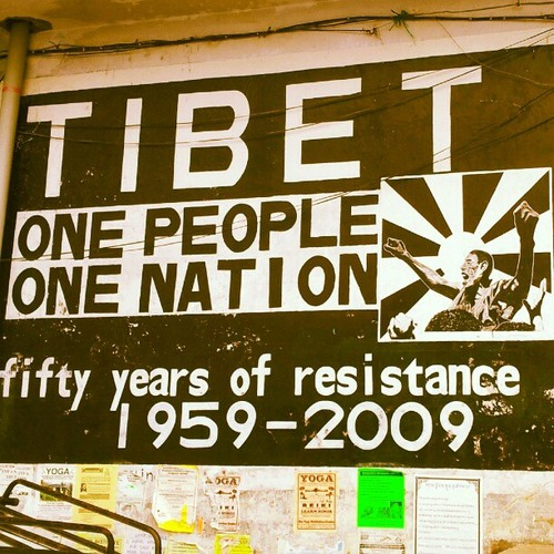 Tibet - One People One Nation
