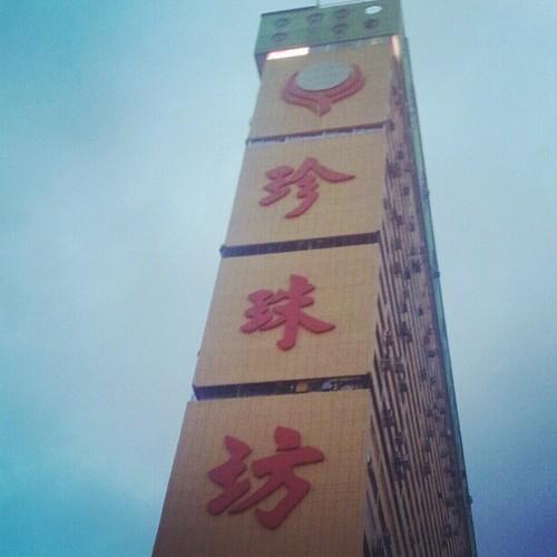 Five Stars Building - Pagoda