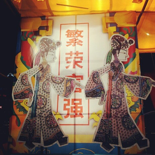 Paper Puppets Installation at Hongbao Festival