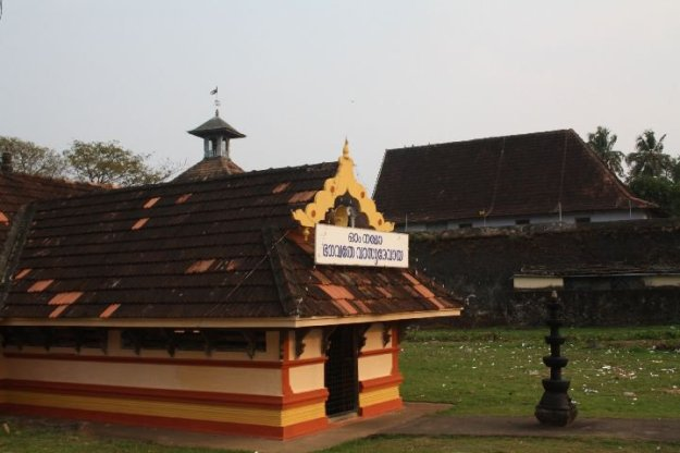 A Hindu Temple on Dutch Street in Ft. Kochi